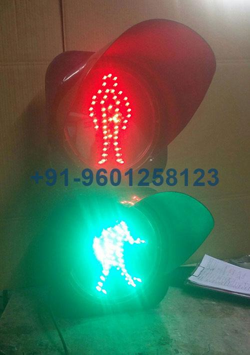 Pedestrian Crossing Signal Lights
